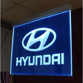 EDG005 - Custom Edgelit Sign for Auto Dealerships & Services